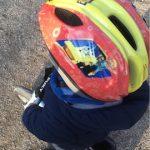 wmdedgt-05-12-16-helm